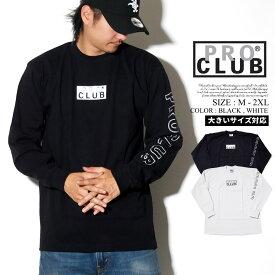 PRO CLUB プロクラブ ロングTシャツ メンズ 長袖 大きいサイズ USA規格 B系 ファッション メンズ ヒップホップ ストリート アメカジ HIPHOP