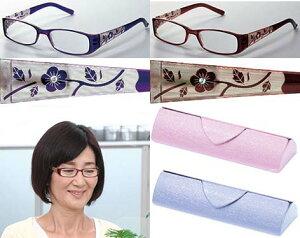 花柄彫刻シニアグラス(パープル、+1.5)[ 老眼鏡 眼鏡 おしゃれ レディース 軽量 ケース付き 持ち運び 可愛い おしゃれ 花 フラワー ]
