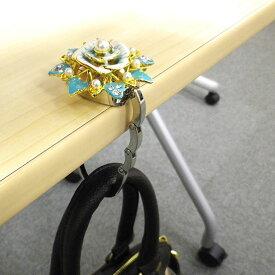七宝焼・高級バッグホルダー(Bタイプ(ブルー))[ バッグホルダー フック 折りたたみ式 テーブルハンガー すべり止め付 おしゃれ かわいい ]