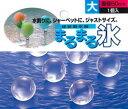 seiei まるまる氷 大 球状 製氷器 FT