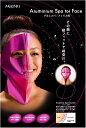 AKAISHI アルミサウナ マスク フェイス用 FM