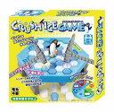 クラッシュアイスゲーム 人気 テーブルゲーム バランスゲーム 友愛玩具 ペンギン ハンマーで氷を叩け! CRUSH ICE GAME 2-4人 プレイ用 F