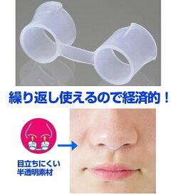 鼻スッキリO2アップS小さめサイズ驚くほど鼻スッキリO2アップリニューアルいびき鼻づまり集中力UP鼻呼吸鼻呼吸スッキリすっきり鼾対策FM