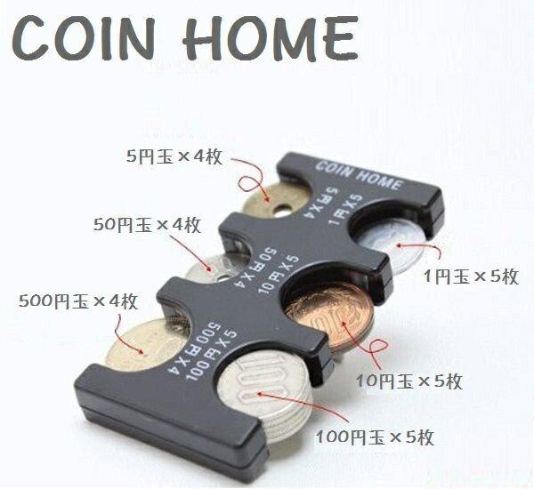 携帯コインホルダー コインホーム ケース 携帯 コインケース コイン収納 小銭入れ 専用 ホルダー 取出し スムーズ 簡単 使い易い コイン入れ 財布 小銭 お金 FM