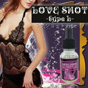 LOVE SHOT typeL ラブショット タイプL フェロモン リキッド 20g F