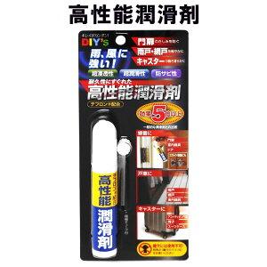 高性能潤滑剤 KJ-01 建築の友 〈 鍵穴 潤滑剤 蝶番 スーツケース 椅子 ドア サビ止め 〉FM