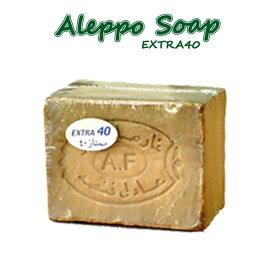 アレッポの石鹸 エキストラ 180g 母の日 贈り物 アレッポ石鹸 EX オリーブ ローレル オイル 無添加 シリア産 オリーブ石鹸 オーガニック 石けん EXTRA40 180g エクストラ