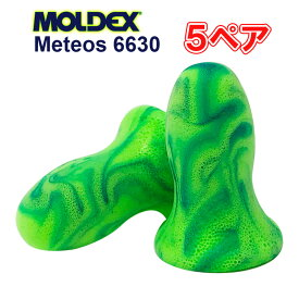 MOLDEX METEORS モルデックス 耳栓 メテオ スモール 5ペア 〈 耳せん 遮音 睡眠 ライブ用 モルデックス メテオ 防音対策 いびき みみせん 使い捨て 清潔 衛生 安眠 旅行 MOLDEX METEORS 〉