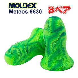 MOLDEX METEORS モルデックス 耳栓 メテオ スモール 8ペア 〈 耳せん 遮音 睡眠 ライブ用 モルデックス メテオ 防音対策 いびき みみせん 使い捨て 清潔 衛生 安眠 旅行 MOLDEX METEORS 〉