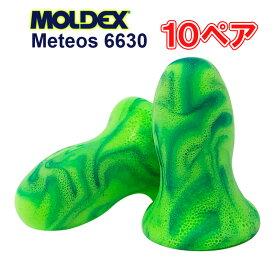 MOLDEX METEORS モルデックス 耳栓 メテオ スモール 10ペア 〈 耳せん 遮音 睡眠 ライブ用 モルデックス メテオ 防音対策 いびき みみせん 使い捨て 清潔 衛生 安眠 旅行 MOLDEX METEORS 〉