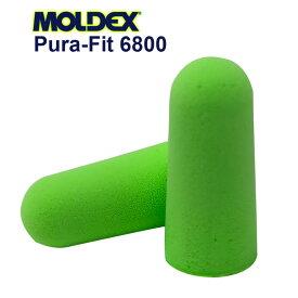 MOLDEX METEORS モルデックス 耳栓 ピューラフィット 5ペア 〈 耳せん 遮音 睡眠 ライブ用 モルデックス 防音対策 いびき みみせん 使い捨て 清潔 衛生 安眠 旅行 MOLDEX METEORS 〉