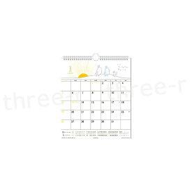 AP-098 太田 朋 30角 カレンダー 2020年 壁掛け 〈 イラスト アート 絵 アートプリントジャパン 1000109307 〉FM