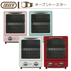 Toffy オーブントースター K-TS1 〈 小型 オーブン トースター おしゃれ トースト パン グラタン 焼く 縦型 トフィ 〉