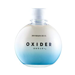 OXIDERオキサイダー二酸化塩素ゲル剤大容量320g20畳で約3ヶ月空間除菌剤簡単悪臭菌ウイルス即効性持続性コンパクト