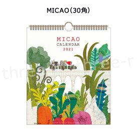 AP-070 MICAO 30角 カレンダー 2021年 1000115929