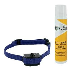 PetSafeJapanペットセーフむだぼえ防止デラックス小型犬用スプレーバークコントロールPBC18-12688