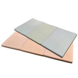 【代引不可】アキレス 三つ折りバランスマットレス セミダブル(120×192×6cm)