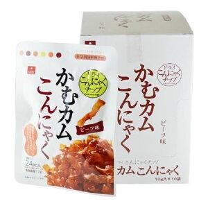 【代引不可】アスザックフーズ 噛むカムこんにゃく ビーフ味 60袋(10袋×6箱)
