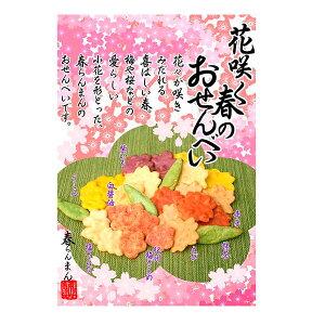 【代引不可】花咲く春のおせんべい×6箱セット