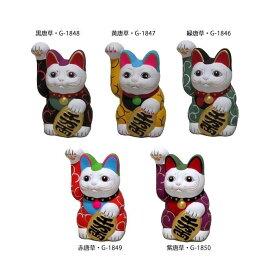 唐草 手描き 招き猫(右手) 高さ13.5cm
