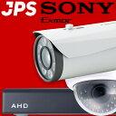 防犯カメラ 屋外 屋内 400万画素 AHD 1〜4台セット 家庭用 防犯カメラセット 監視カメラ 長期録画 ハードディスク レ…