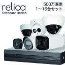 防犯カメラ 屋外 屋内 500万画素 AHD 1〜16台セット 家庭用 防犯カメラセット 監視カメラ 長期録画 ハードディスク レ…