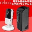 防犯カメラ 日本製 ワイヤレス 屋外 小型 SDカード録画 ダミー シール 家庭用 電池式 ソーラー インターホン wifi 屋…
