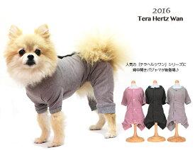 【メール便なら送料無料】クークチュール テラヘルツワン・背中開きパジャマ 12016 全3色 S-3Lサイズ ST-LTサイズ