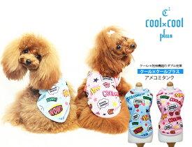 クークチュール 半額セール アメコミタンク クール加工+防虫加工のダブル効果 クール×クールプラス 大型犬 2色 12117 犬服 メール便対応可