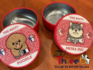 トリーツケース(BambooAngel)静岡県が世界に誇るお茶の製缶技術を採用した「おやつ缶」。