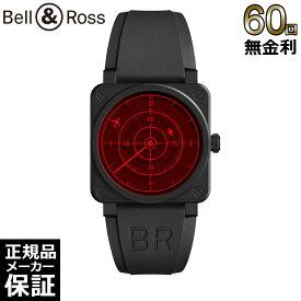 [最長60回無金利ローン] [限定] [正規品] ベル&ロス BR 03-92 RED RADAR CERAMIC レッド レーダー セラミック 自動巻き 2年保証 新品 ベルアンドロス メンズ 腕時計 BR0392-RRDR-CE/SRB