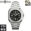 [正規品] ベル&ロス Bell&Ross BR05A-BL-ST/SST URBAN メンズ 腕時計 BR05A-BL-ST/SST ベルアンドロス [60回無金利可]