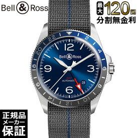 [最長120回無金利ローン]ベル&ロス BRV293-BLU-ST/SF Bell&Ross ベルアンドロス VINTAGE ヴィンテージ ブルー 41mm 100m防水 正規品 新品 メンズ 腕時計 時計 人気
