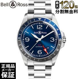 [最長120回無金利ローン]ベル&ロス BRV293-BLU-ST/SST Bell&Ross ベルアンドロス 新品 メンズ 腕時計