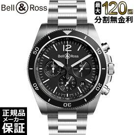 [最長120回無金利ローン]ベル&ロス BR V3-94 BLACK STEEL Bell&Ross ベルアンドロス 新品 メンズ 腕時計