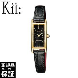 [正規品] CITIZEN Kii シチズン キー EG7042-01E レディース 腕時計
