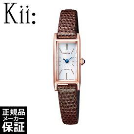 [正規品] CITIZEN Kii シチズン キー EG7044-06A レディース 腕時計