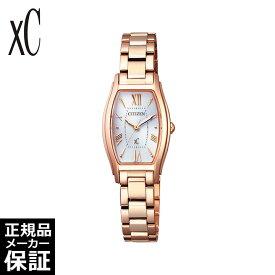 [正規品] CITIZEN シチズン クロスシー エコドライブ ステンレス ピンクゴールド EW5543-54A レディース 腕時計 [60回無金利可]