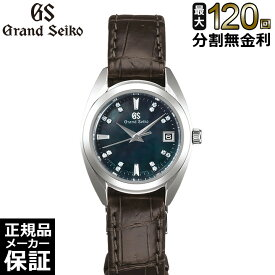 [最長120回無金利ローン]グランドセイコー キャリバー4J52 クロコダイル クォーツ STGF289 レディース 腕時計 GRAND SEIKO セイコー