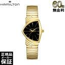 [60回無金利ローン可] [正規店2年保証] ハミルトン 腕時計 ベンチュラ メンズ ステンレススチール ゴールド Hamilton …