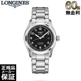 [正規品] ロンジン スピリット L38104536 機械式 自動巻き メンズ 腕時計 [60回無金利可]