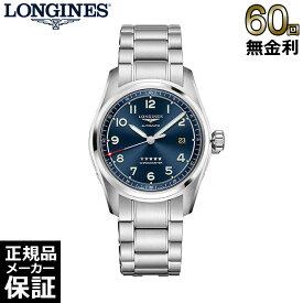[正規品] ロンジン スピリット L38104936 機械式 自動巻き メンズ 腕時計 [60回無金利可]