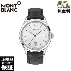 モンブラン ヘリテイジ クロノメトリー オートマティック 腕時計 自動巻き 112533 MONTBLANC [60回無金利可]