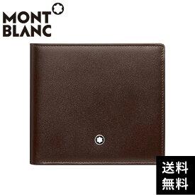 モンブラン マイスターシュテュック ウォレット4cc(コインケース付き) 財布 114546 MONTBLANC