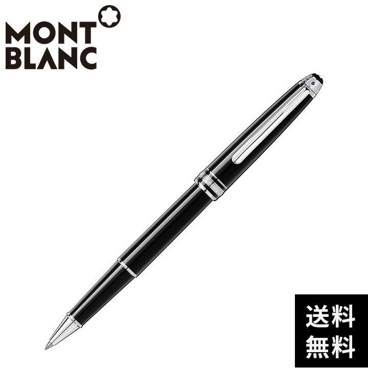 [60回無金利ローン可] [クーポンで3500円OFF] [あす楽対応可] モンブラン マイスターシュテュック ユニセフ レジン クラシック ローラーボール ボールペン 116076 MONTBLANC