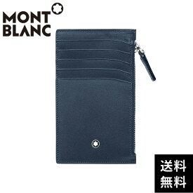 モンブラン マイスターシュテュック ジップ付きポケット 5cc ネイビー メンズ 財布 二つ折り 118314 MONTBLANC
