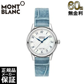 モンブラン ボエムコレクション オートマティック 腕時計 自動巻き 118774 MONTBLANC [60回無金利可]
