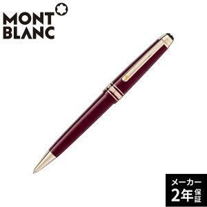 [NEW]モンブラン マイスターシュテュック Le Petit Prince ミッドサイズ ボールペン 星の王子さま MONTBLANC 125306 [60回無金利可]