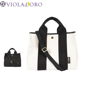 dcddeaf66ca2 楽天市場】ヴィオラドーロ(トートバッグ|レディースバッグ):バッグ ...