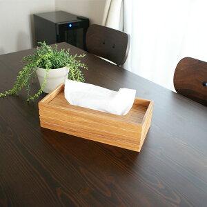 送料無料 ハンドメイド ティッシュケース ティッシュボックス 天然 木製 木目 ティッシュケース シンプル ナチュラル 北欧 おしゃれ 高級 リビング デスク かわいい ウッド インテリア 木製